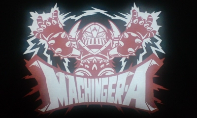 MACHINEGER ACE!