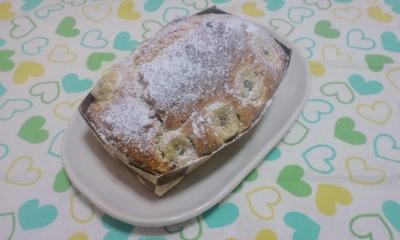 バナナ&くるみパウンドケーキ