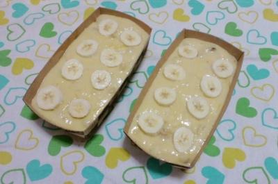 バナナ&くるみパウンドケーキ焼く前