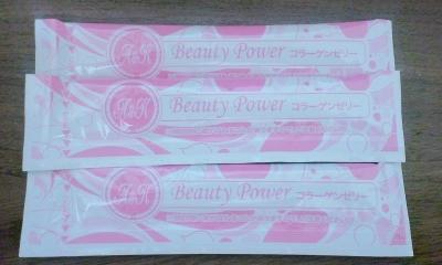 Beauty Power コラーゲンゼリー