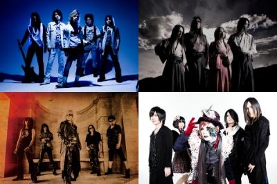 PURE ROCK JAPAN LIVE 2013