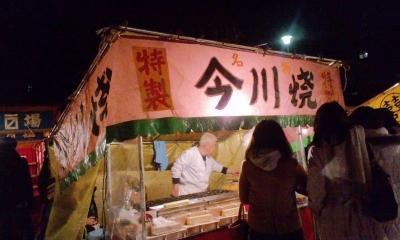 今川焼屋台