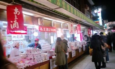 甘酒専門店