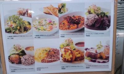 ほかの料理