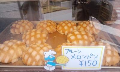 プレーンメロンパン