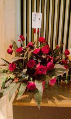 Jからの花束