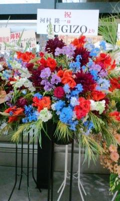 SUGIZOからの花束