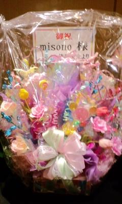 倖田來未からの花束