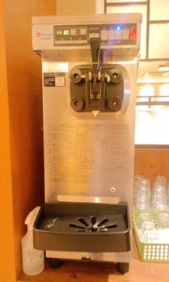 ソフトクリームを作る機械