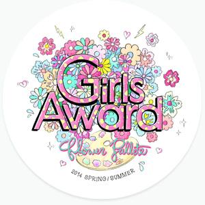 GirlsAward 2014