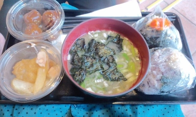 Aセット+お惣菜1個