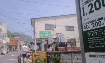 稲村ガ崎駅