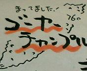 060515_1819~01.JPG