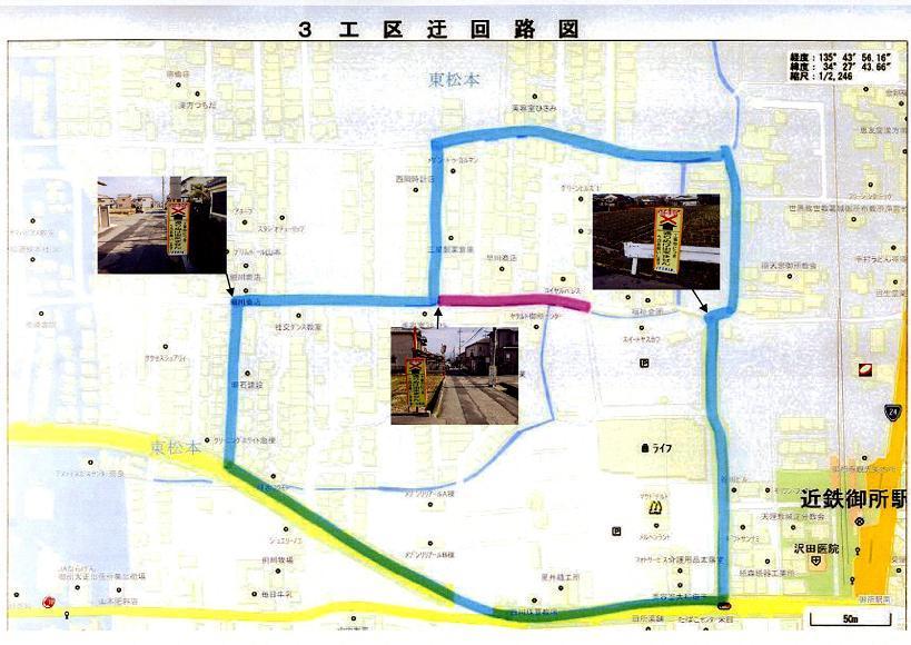 大広町3工区迂回路図