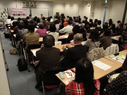 http://img-cdn.jg.jugem.jp/40d/1835847/20101216_738276.jpg