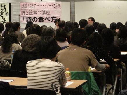 http://img-cdn.jg.jugem.jp/40d/1835847/20101216_738279.jpg