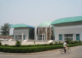 スイカ博物館