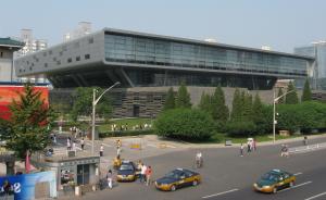 国家図書館・新館