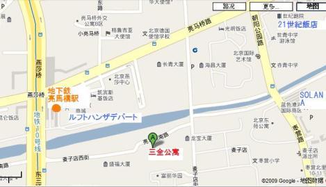 三全公寓Map
