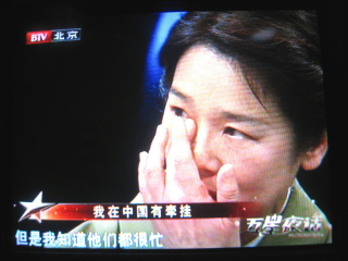 BTV 「五星夜話」4 西太后の田中裕子さん、中国メディアに引っ張りだこ | 北京メディアウオッ