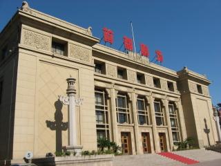 北京・首都劇場