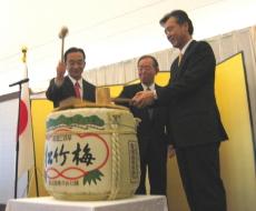 2011新年会�