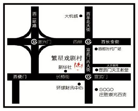 繁星戯劇村伍劇場Map