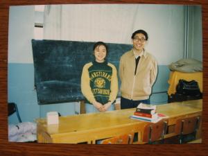 21) 1987短期留学