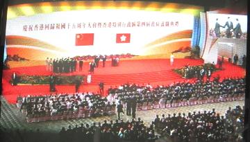 一国二制度」 成果を強調、香港...