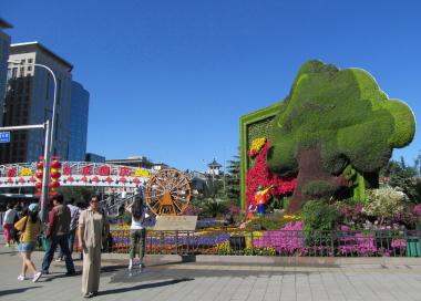 北京・東単の立体花壇