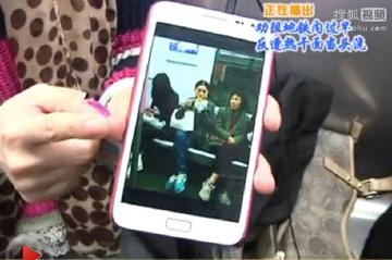 武漢の地下鉄事件