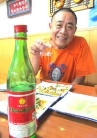 �王氏居酒屋