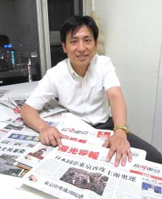 「陽光導報」副編集長の劉怡祥さん