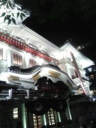�歌舞伎座