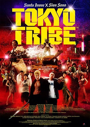 「TOKYO TRIBE」海外版ポスター