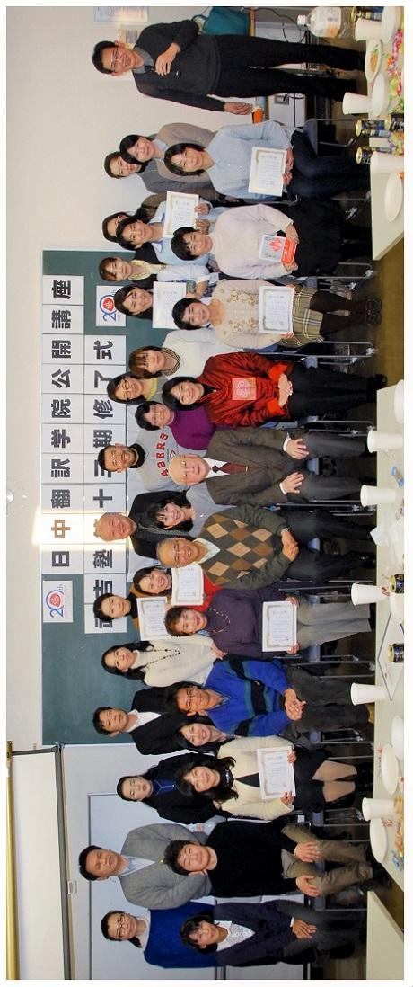 公開セミナー記念写真2