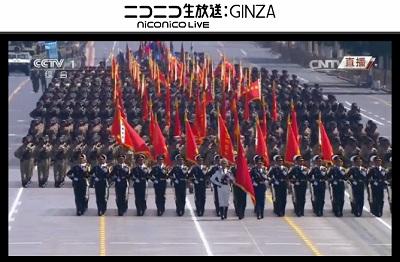 戦勝70周年式典_4