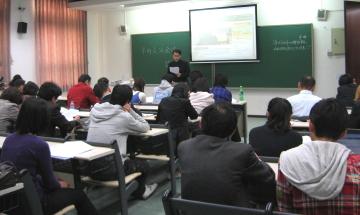 北京日本人学術交流会の模様