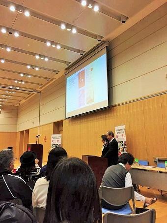 北京・講演会イベント(2016年1月30日)