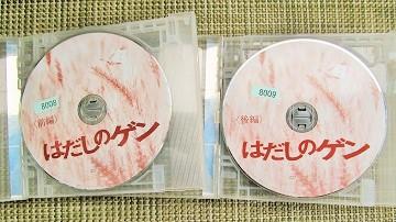 DVD 「はだしのゲン」