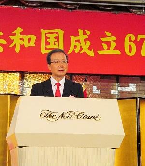 程永華中国大使