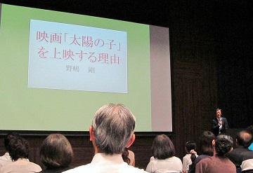 野嶋剛さん講演