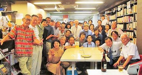 出版記念の集まり