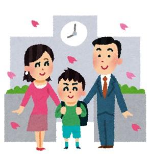 日本の入学式のイラスト