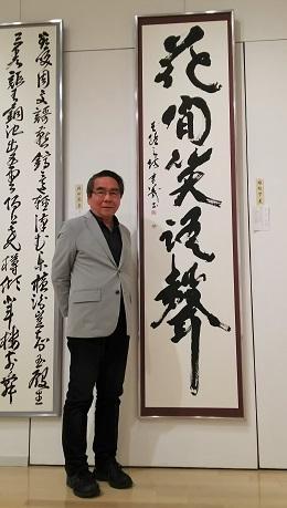 塚越梦羲さんと大作