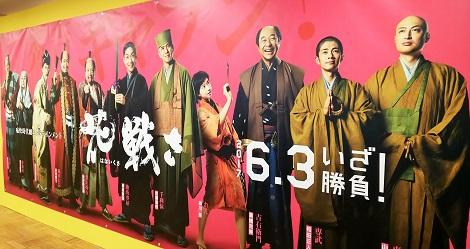 <フォト特集>2017梅雨_4
