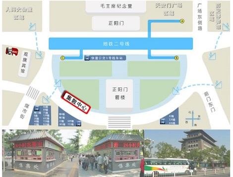 前門「集散センター」地図