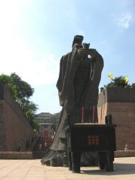 秦の始皇帝像