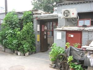 北京の魯迅旧居(2009年)