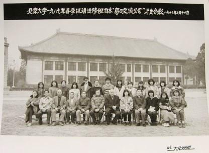 北京大学短期留学
